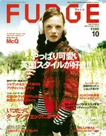 Fudge10